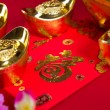 Ang pow, chinese new year good luck fortune — Stock Photo