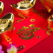 Ang pow, chinese new year good luck fortune — Stock Photo #35834737