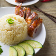 Chicken Rice on the background, asia food — Stock Photo