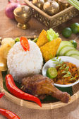 Famous traditional Indonesian food. — Stock Photo