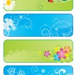Vector set of 4 different seasonal banners — Stock Vector