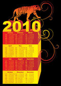 China tiger vector calendar 2010 — Stock Vector