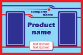 Banner with name of your product — Stock Vector