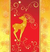 Christmas decor deer — Stock Vector
