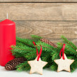 Christmas decorations — Stock Photo #33185049