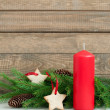 Christmas decorations — Stock Photo #33955991