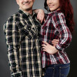 Foto Stock: Happy young couple