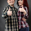 Happy young couple — Stock Photo #26658061