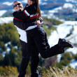 Happy couple in the mountains — Stock Photo #34769991
