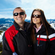 Stock Photo: Happy couple in the mountains