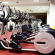 Stock Photo: Interior of gym