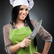 Stock Photo: Latin chef womwith knife