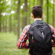 Teenager boy with school bag — Stock Photo #48409587