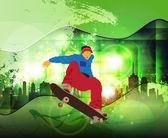 Skateboard — Stock Photo