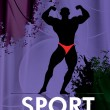 bodybuilder — Stockvector #12694658