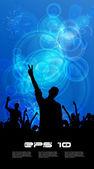Crowd of dancing . Vector — Stock Vector