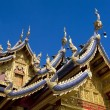Buddhist temple in Thailand — Stock Photo #2218572