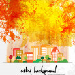 Creative urban landscape — Stock Vector