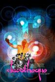 Concert illustration poster — Stock Vector