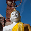 Buddhist temple — Stock Photo #31766551