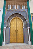 Golden gate of the Royal Palace in Fes, Morocco — Stock Photo