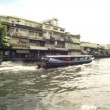 Stock Video: Boat floats on the channel