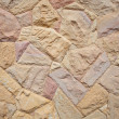 Texture of the stone wall for background — Stock Photo