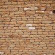 Solid brick wall — Stock Photo