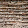 Solid brick wall — Stock Photo #31951615