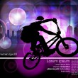 Bicyclist on the urban background — Stock Vector