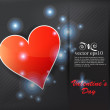 Heart valentines day background — Stock Vector #39374151