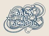学校のベクトルに戻る! — ストックベクタ