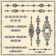 Vector vintage design elements - Stock vektor