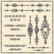 Vector vintage design elements - Stockvectorbeeld