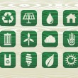 Royalty-Free Stock Vector Image: Environmental green icons in organic wood
