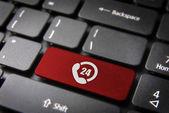 24 uur internet steun concept — Stockfoto