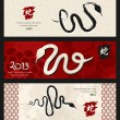 Chinese New Year of the Snake banners - 图库矢量图片