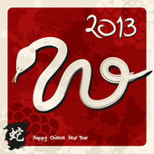 Chinese New Year of the Snake — Stock Vector
