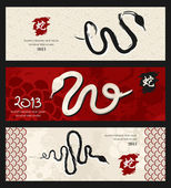Chinese New Year of the Snake banners — Vector de stock