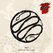 Chinese New Year of the Snake — Vecteur