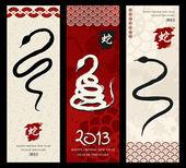 Chinesisches neujahr der schlange — Stockvektor
