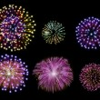 Happy New Year Fireworks design set — Stock Photo