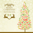 Royalty-Free Stock Vector Image: Merry Christmas pine tee hands