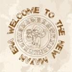 Welcome new Mayan era — Stock Vector #17618977