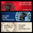 Welcome new Mayan era banner — Stock Vector