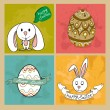 Royalty-Free Stock Vector Image: Happy Easter elements set