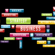 Business cloud — Wektor stockowy #27641701