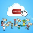 Global translate concept — Imagen vectorial