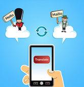 Cloud computing translate concept — Stock Vector