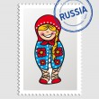 Russian cartoon person postal stamp — Stock Vector